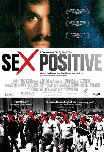 Эпидемия секса