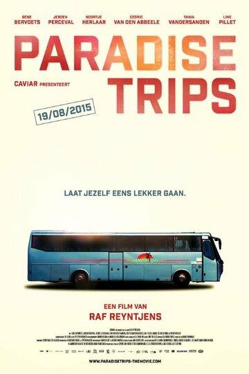 Райские поездки (2015) полный фильм онлайн