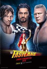WWE Полоса обгона