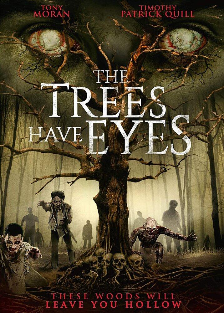 У деревьев есть глаза (2020)
