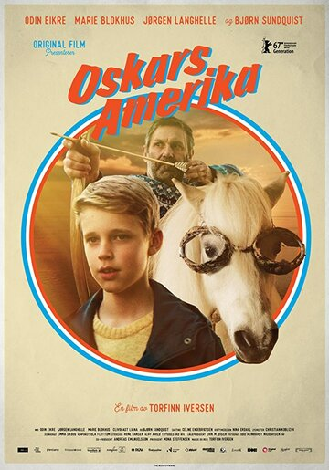 Oskars Amerika 2017