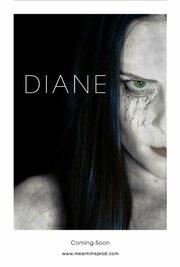 Диана (2017) смотреть онлайн фильм в хорошем качестве 1080p