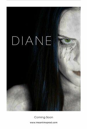 Диана  (2017)
