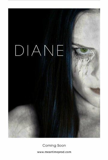 Диана / Diane. 2017г.
