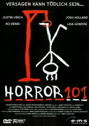 Ужас 101 (2001)