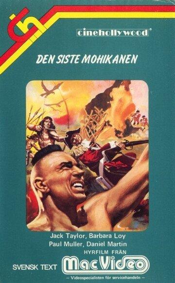 Последний из могикан (1965)