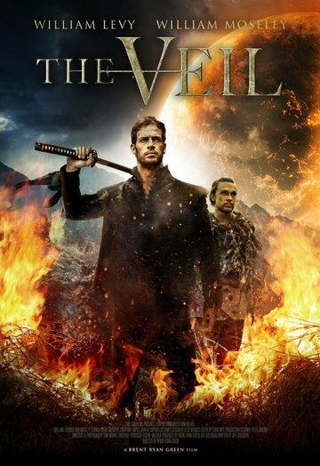 Вуаль / The Veil (2017)
