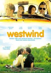 Смотреть онлайн Западный ветер