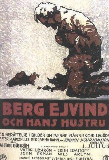 Берг Эйвинд и его жена (1917) полный фильм онлайн