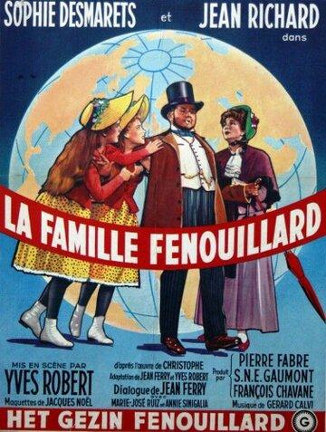 Семья Фенуйар (1960)