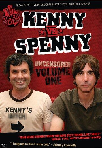 Кенни против Спенни (2002) полный фильм