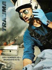 Травма (2009)