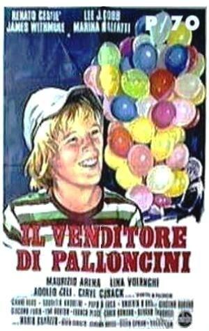 Продавец воздушных шаров (1974)