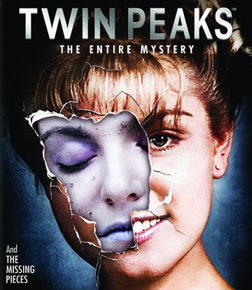 Твин Пикс: Вырезанные сцены
