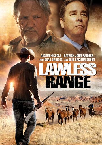 Округ беззакония (Lawless Range)