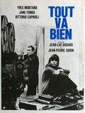 Все в порядке (1972)
