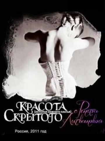 KP ID КиноПоиск 660983