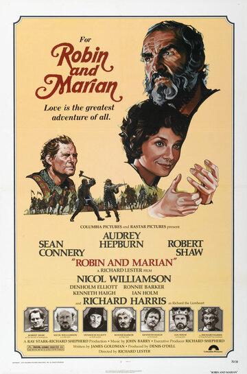 Робин и Мэриан / Robin and Marian (1976)