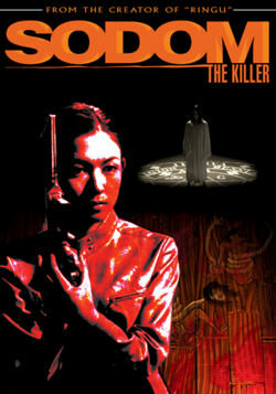 Содом-убийца (2004)