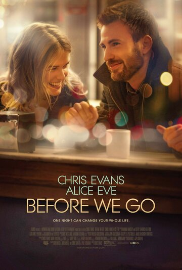 ������ ��� �� ����������� (Before We Go)