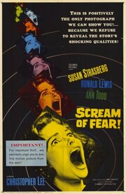 Вкус страха (1961)