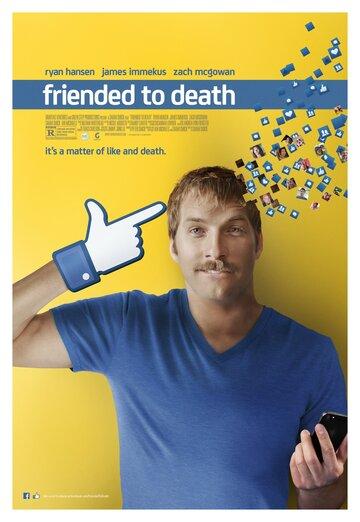 Фильм Смерть в Фейсбуке