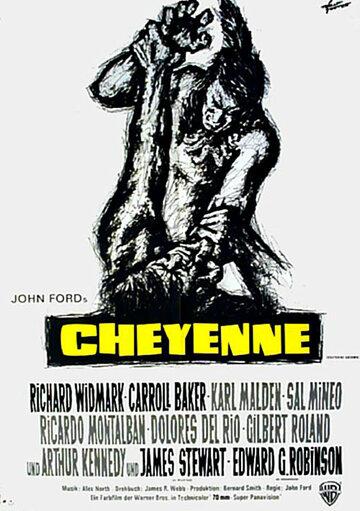 Постер к фильму Осень Шайеннов (1964)
