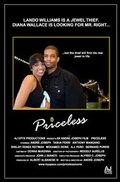 Бесценная (Priceless)