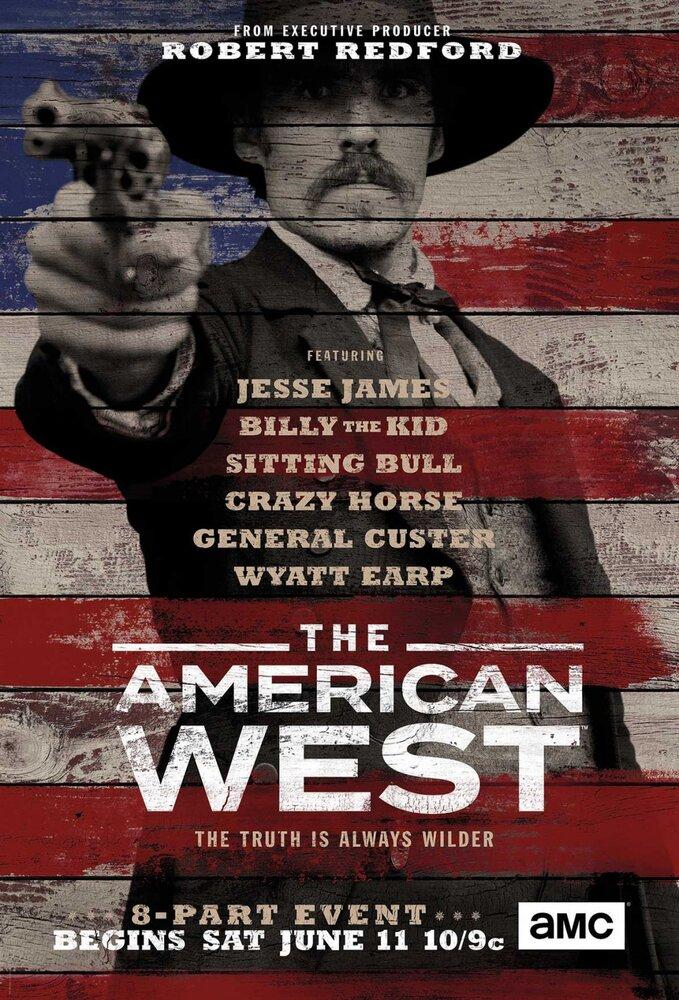 Американский запад 2 серия BaibaKo