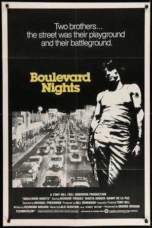 Ночи на бульваре (1979)