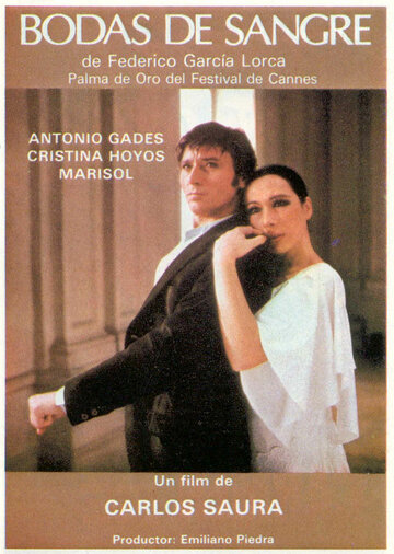 Кровавая свадьба (1981)