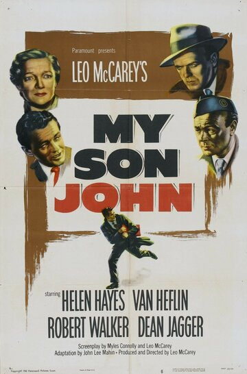 Мой сын Джон (1952)