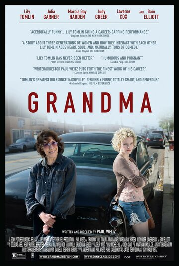 Бабушка (Grandma)