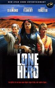 Герой – одиночка (2002)