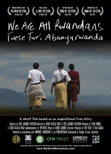 (We Are All Rwandans)