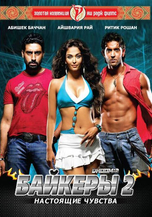 Новые сексуалние индиски филми