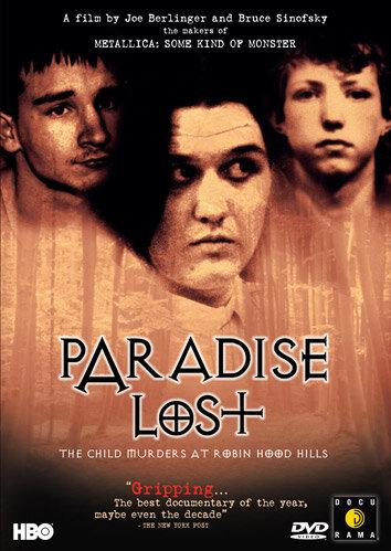 Потерянный рай 1996