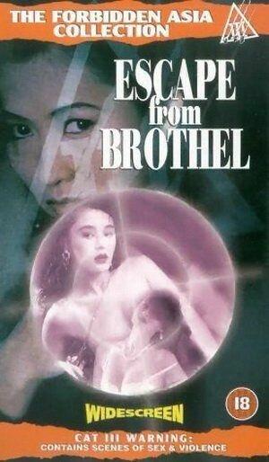 Побег из борделя (1992)