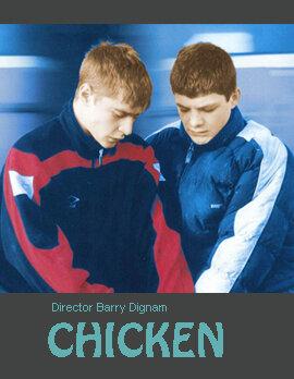 Цыплята (2001)
