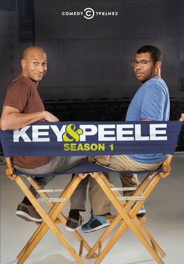 Кей и Пил (2012) полный фильм онлайн