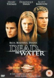 Смерть в воде