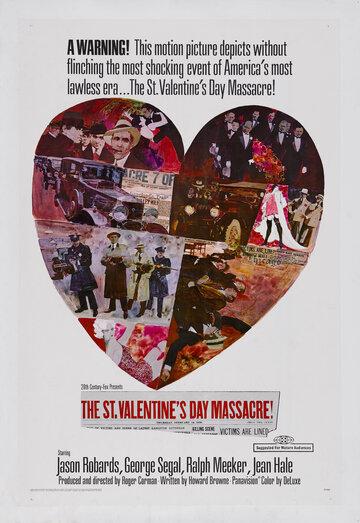 Постер к фильму Резня в День святого Валентина (1967)
