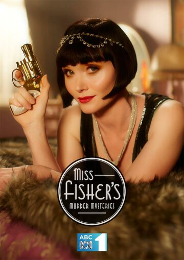����-�������� ���� ������ ����� (Miss Fisher's Murder Mysteries)