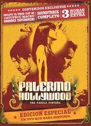 Палермо Голливуд