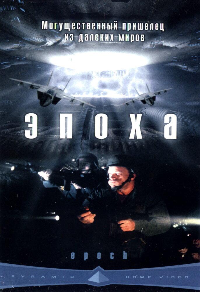 Скачать пришелец / impostor (2001) bdrip 1080p через торрент.