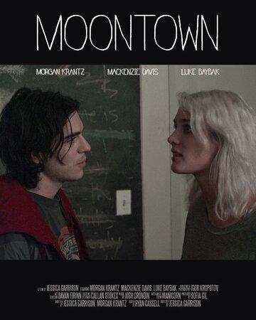 (Moontown)