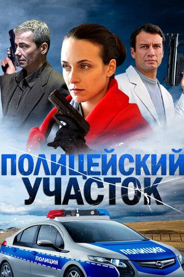 Фильм Розовый кадиллак