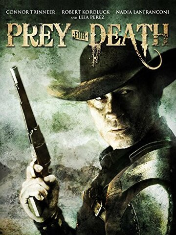 ����� �� ��������� (Prey for Death)