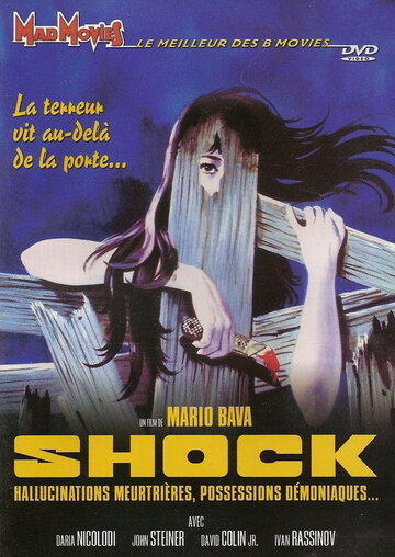 Шок (1977)