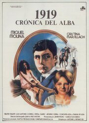 1919 (1983)
